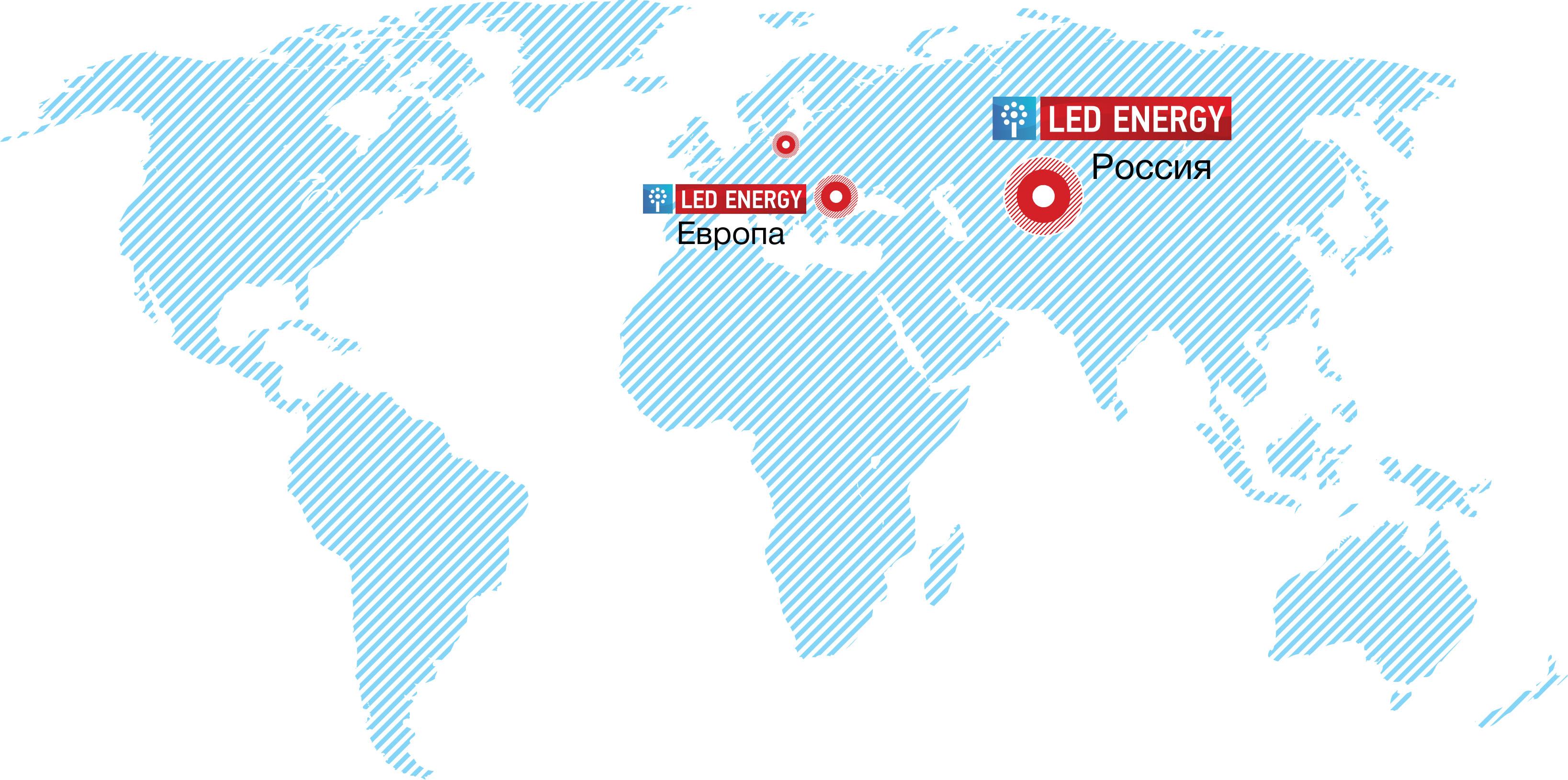 География реализованных проектов «под ключ» охватывает страны Восточной Европы, государства СНГ, и Россию.