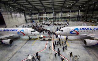 Церемония открытия АТЦ Уральские Авиалинии