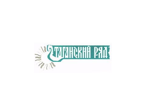 ЗАО «Таганский ряд» г. Екатеринбург