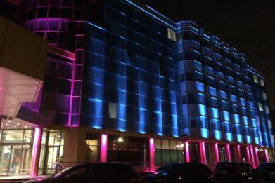 Отель RAMADA