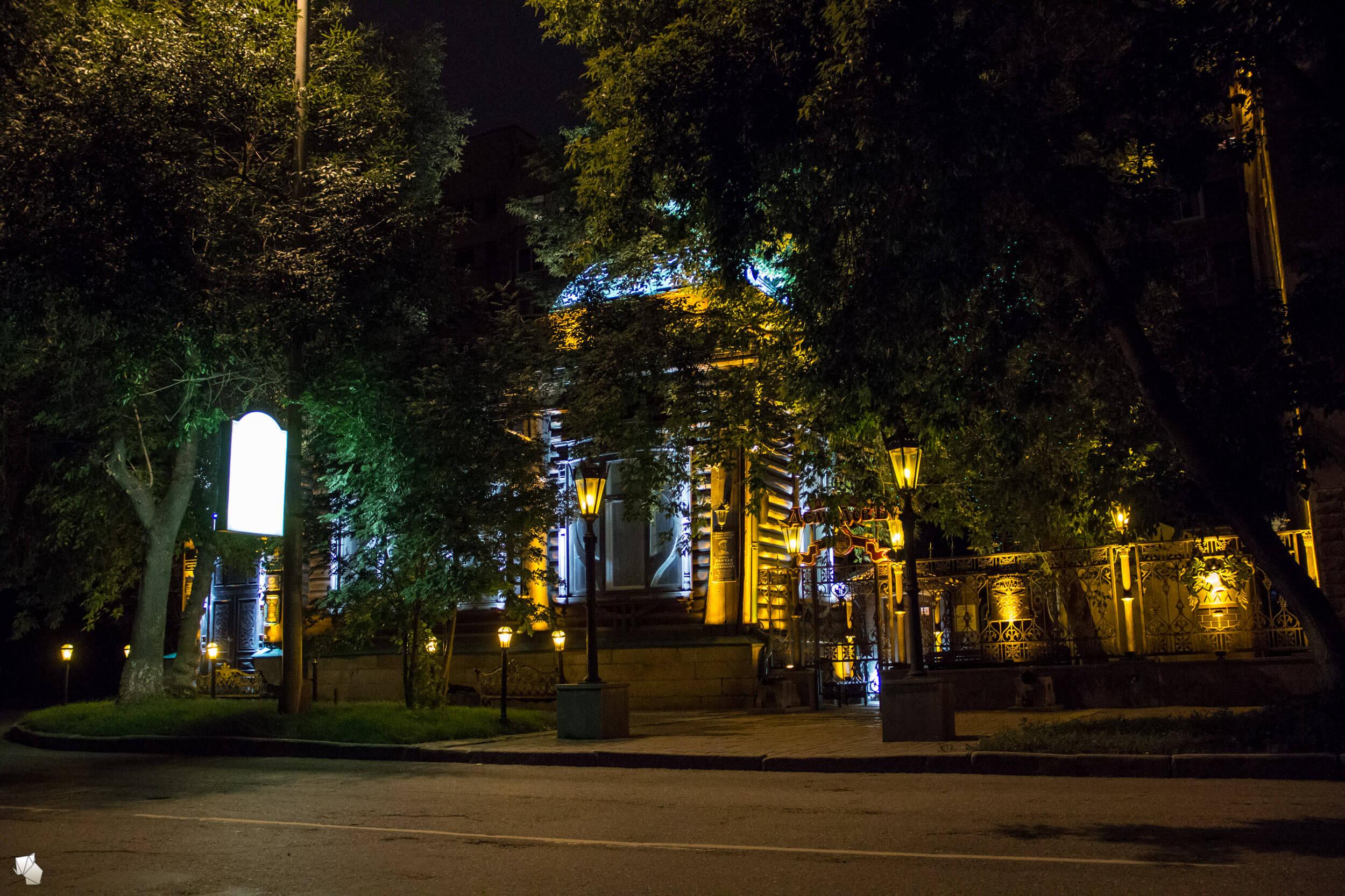 Ресторан-музей «Демидов», Екатеринбург