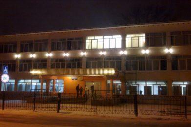 Гимназия №94, Фасад
