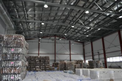 Производственно-складской комплекс Пивзавоз Group