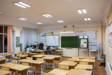 Гимназия №94, Учебный класс
