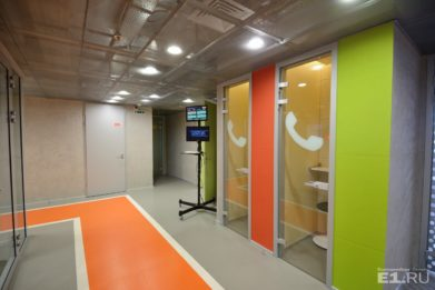 Офис СКБ Контур, г. Екатеринбург