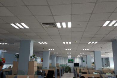 Головной офис Мегафон, г. Екатеринбург