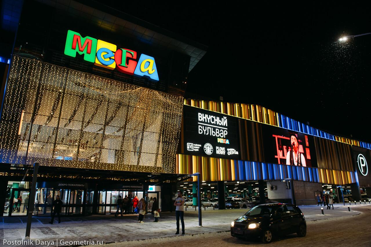 """Фасад ТЦ """"Мега"""", г. Екатеринбург"""