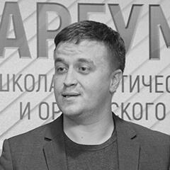 Сергей Шуткин